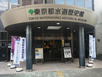 21Jun.  東京の歴史 History of Tokyo