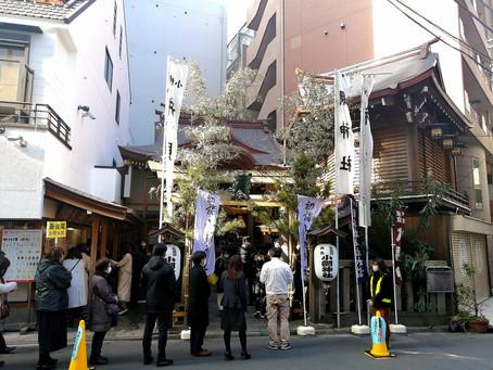 08Jan. 本日の東京  Today's tokyo