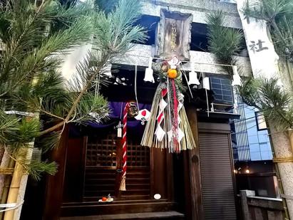 神田の佐竹稲荷神社 Satake Shrine in our Kanda neighborhood