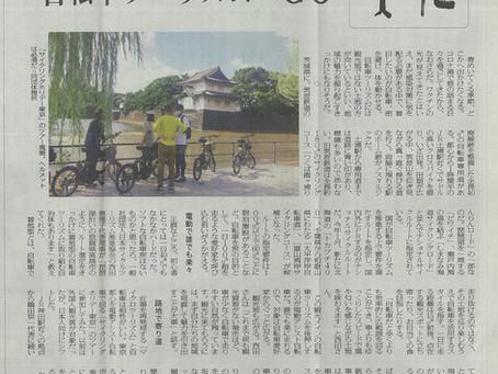 ガスエネルギー新聞に掲載されました