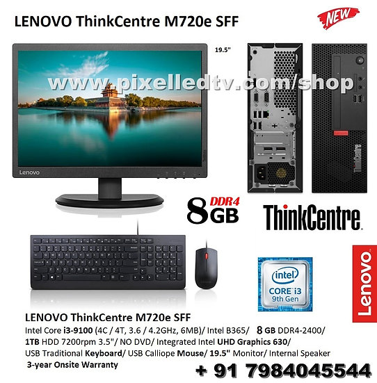 LENOVO THINKCENTER M720E SFF ALL IN ONE DHAMAKA OFFER