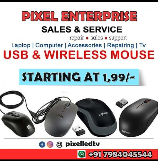 🖱️USB & WIRELESS MOUSE DHAMAKA OFFER🖱️