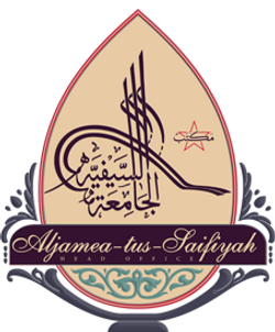 Aljamea-tus-Saifiyah