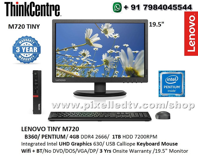 LENOVO TINY M720 THINKCENTER ALL IN ONE DHAMAKA OFFER