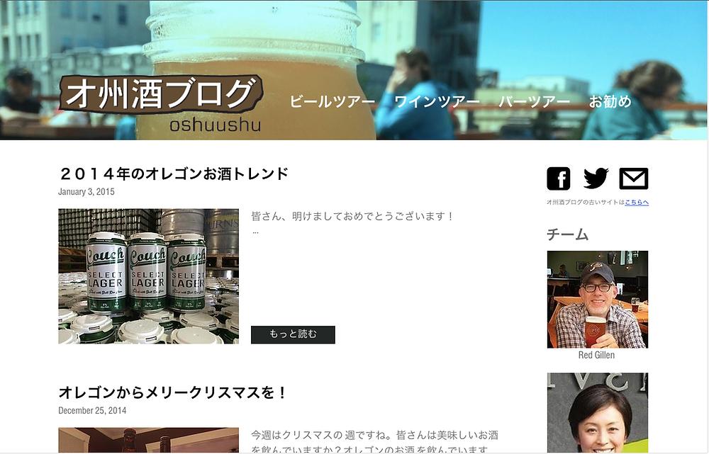 Screen Shot 2015-01-10 at 1.03.12 PM.png