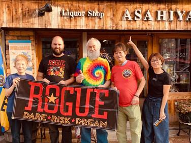 オレゴンブルワリーのプロフィール(5):Rogue Ales