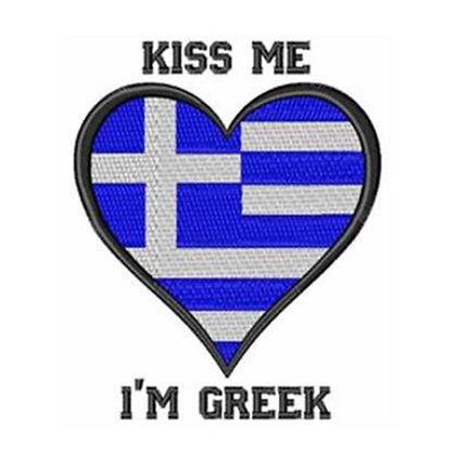 Kiss Me I'm Greek
