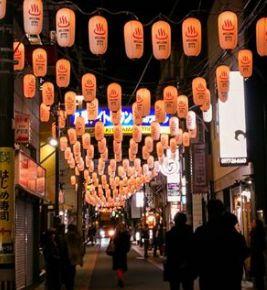 Izakaya Town