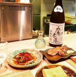 Sake Paradise