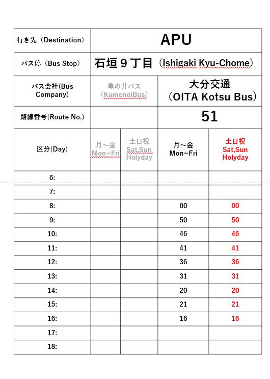 timetableapu01.png