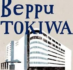 Beppu's No.1 Dept store