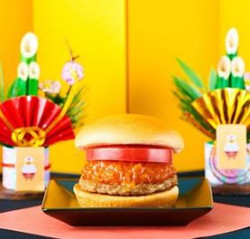 Most Delicious Burgers