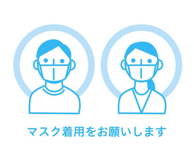 共有部ではマスクの着用をお願いします。