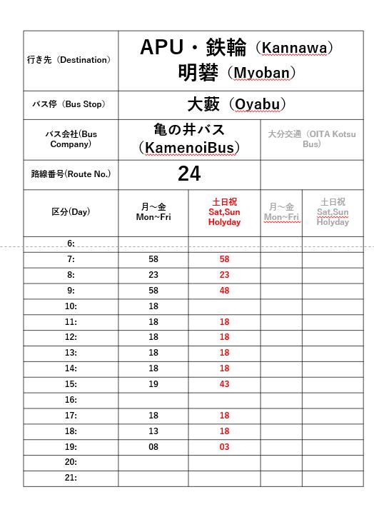 timetableapu02.png