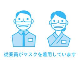 従業員がマスクを着用しています。