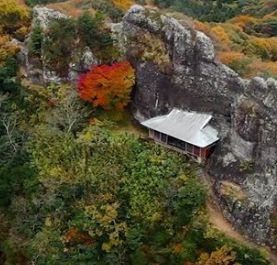 Unexplored area of Kyushu