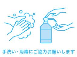 入館時の手指の消毒にご協力をお願いします。