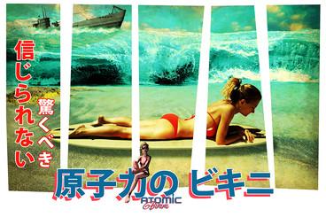 Affiche Atomic Bikini 08