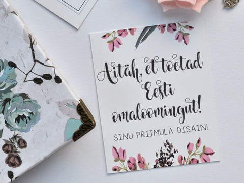 Priimula Disain- ''Aitäh kaart''