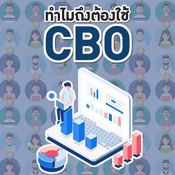 CBO Content2nnnn.jpg