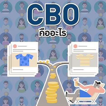 CBO Content3nnn.jpg