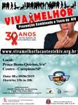 08 e 09/06/2019 – VIVA MELHOR realizará teste de HIV/Aids na Praça Bento Quirino