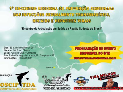 Campinas receberá Encontro Regional de HIV/Aids, Sífilis e Hepatites Virais nesta semana
