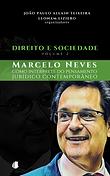 DIREITO E SOCIEDADE.png