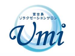 ようこそ、Umiへ!