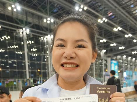 ทำงานประเทศญี่ปุ่น