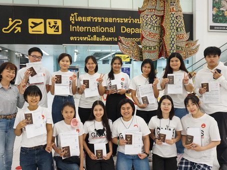 6 พ.ย. 2020 นักเรียนของเราได้เดินทางไปที่ญี่ปุ่น