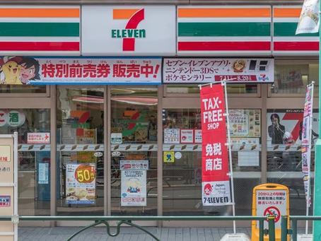 รัฐบาลญี่ปุ่นเจรจาให้แบรนด์ช่วยจ่ายค่าจ้าง-ยืดหยุ่นเวลาเปิด