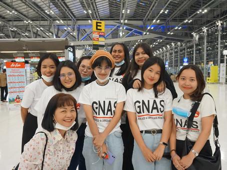 รับสมัครนักเรียน โครงการทุนบริบาลและสังคมสงเคราะห์ ️สาขาบริบาล ไปวีซ่านักเรียน ที่ประเทศญี่ปุ่น