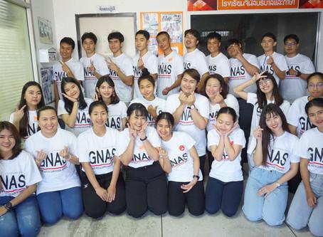 รับสมัครนักเรียน โครงการทุนรัฐบาลญี่ปุ่น 🇯🇵️สาขาบริบาล
