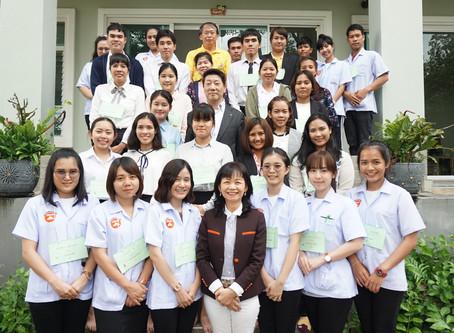 รับสมัครนักเรียน โครงการทุนรัฐบาลญี่ปุ่น ️สาขาบริบาล ไปเรียนต่อและทำงาน ที่ประเทศญี่ปุ่น 30 คน