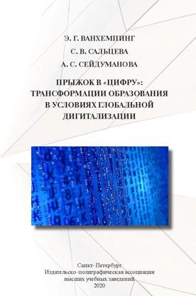 обложка_PRINT-680x1024.jpg