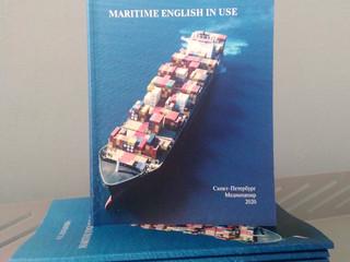Maritime english in use: Учебное пособие для курсантов морских специальностей.
