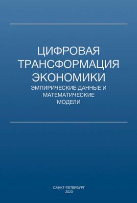Обложка-Акаев-691x1024.jpg