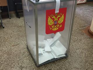 Праймериз ЕР: вторая попытка игры в демократию