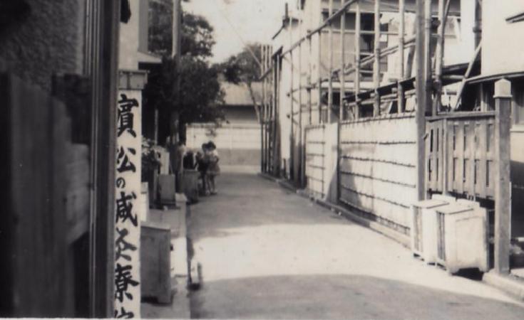 東京都 荒川区 町屋 腰痛・神経症状治療なら浜松はり灸療院