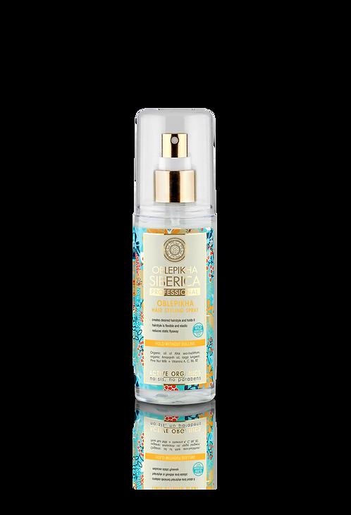 Sanddorn Spray für Haar-Styling, 125 ml