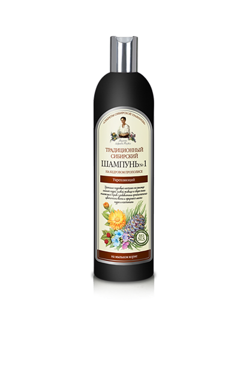 Shampoo stärkend №1 Propolis Pinien, 550 ml