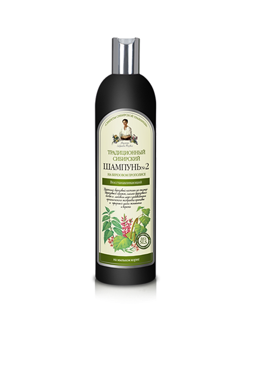 Regenerieren Shampoo №2 Propolis Birkenholz, 550 m