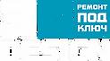 Logo | ремонт под ключ | Коммерческий и частный дизайн | Краснодар
