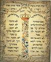 greek Decalogue_parchment_by_Jekuthiel_S