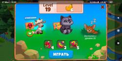 Выбор пета в матч-3 уровне