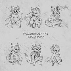 Концепт-арты моба Снорчи