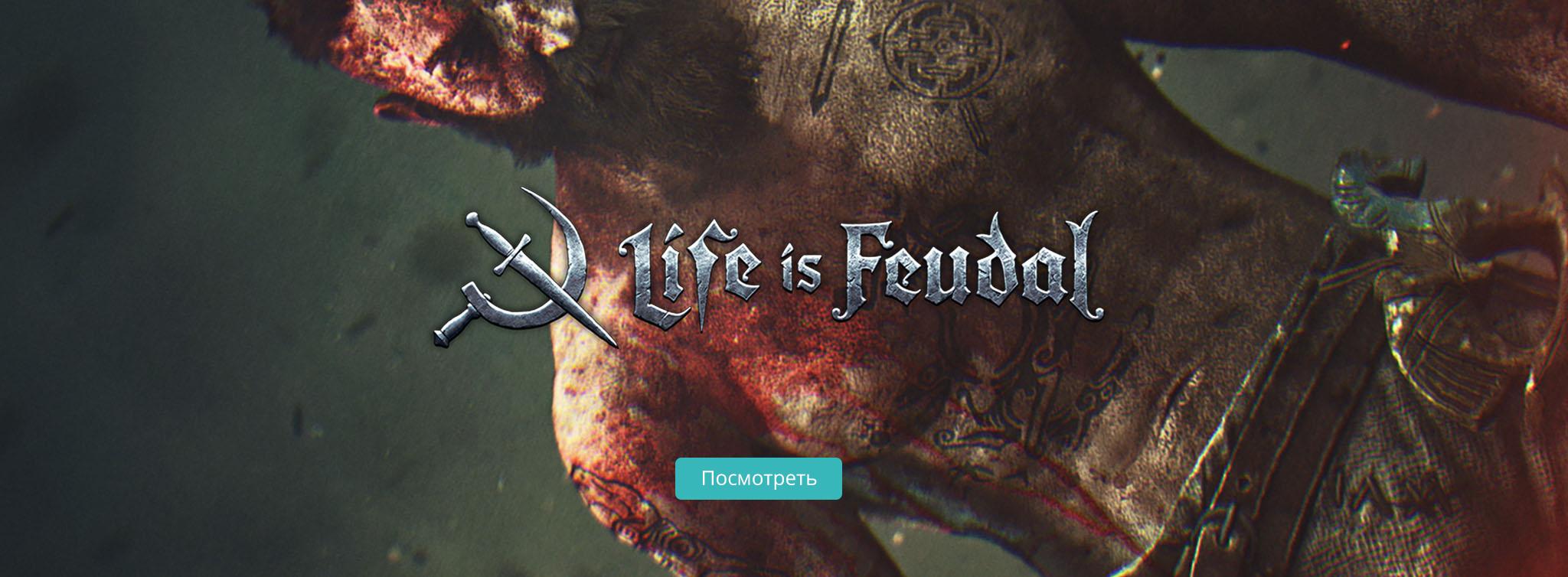Кровь и пот в средневековой песочнице. Best indie MMO на E3 2015.