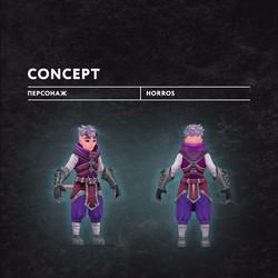 Концепт-арт фракции Хорросы