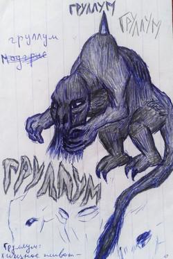 Мой концепт зверя